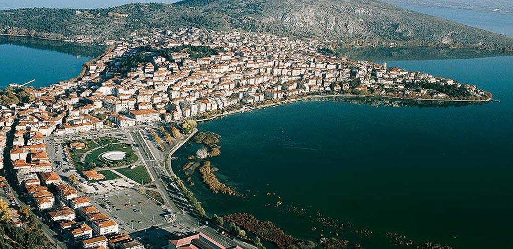 Кастория греция